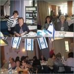 Yom Haatsmaoet'13 groot c (2)